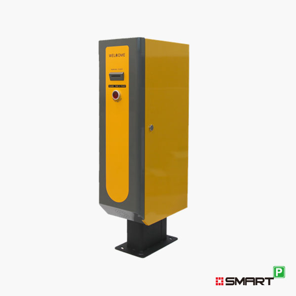 Automatic Ticket Dispenser ~ Automatic barcode ticket dispenser system smarcom
