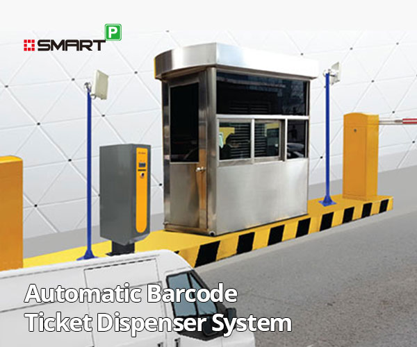 Automatic Barcode Ticket Dispenser System